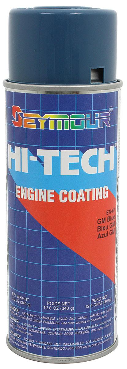 Photo of Engine Paint, Pontiac Blue blue, 12-oz. (late '73)
