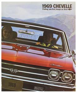 1969 Chevelle Showroom Brochure