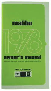 1980 Authentic Owner's Manuals El Camino