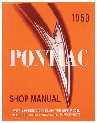 1959 Bonneville Chassis Service Manuals