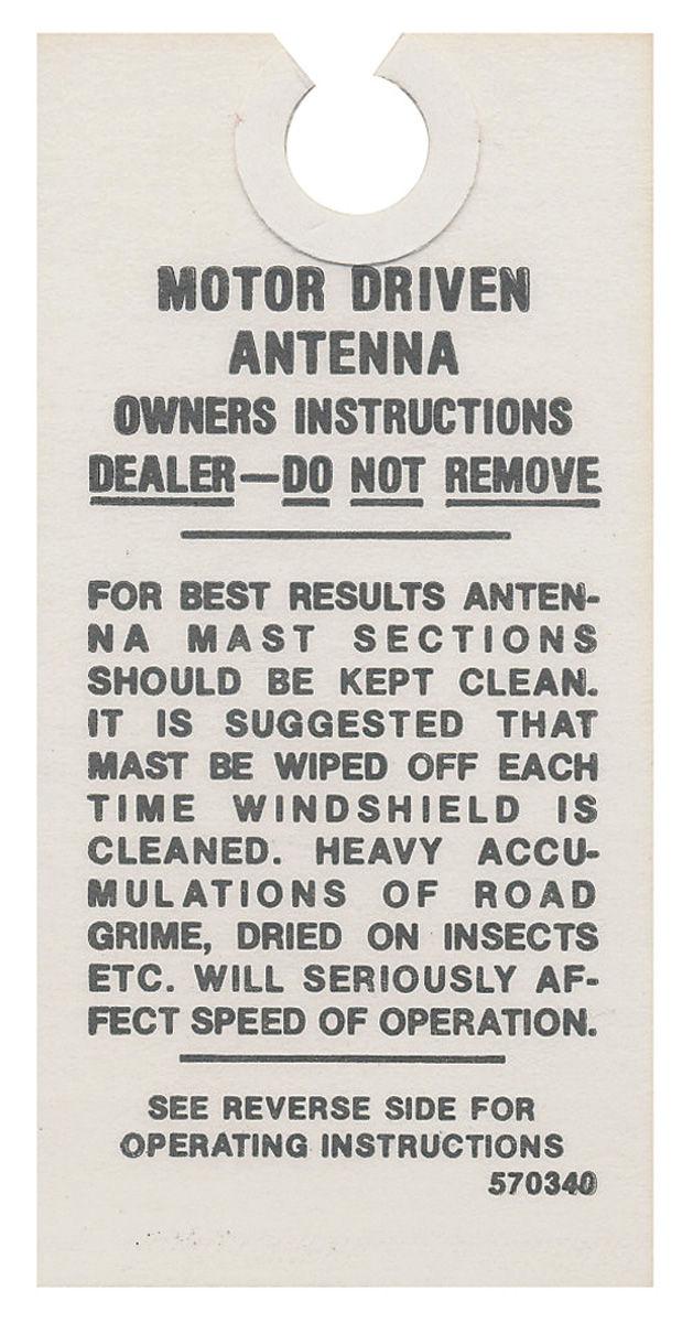 Photo of Antenna Tag, Power (#570340)