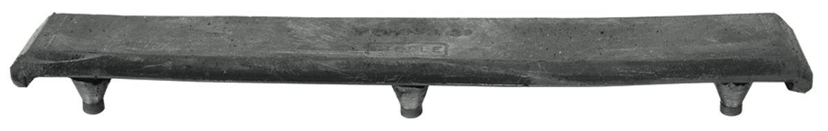 Photo of Radiator Cushion