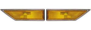 Cutlass/442 Marker Light, 1970-72 Side Front