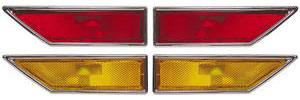 Cutlass/442 Marker Light, 1970-72 Side Complete Set of 4