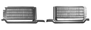 1970-1970 Cutlass Grille Set, 1970 Cutlass Supreme
