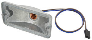1969-1970 Cutlass Park Lamp Housing, 1969-70 Cutlass