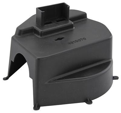 1964-72 Skylark Pump Cover, Windshield Washer 1st Design