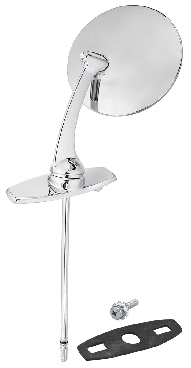 Photo of Mirror, 1961-64 Outer