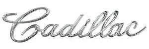 Cadillac Grille Emblem, 1962-64