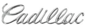 Cadillac Hood Emblem, 1976 Eldorado (Script)