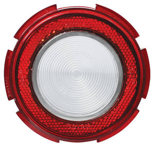 Eldorado Back-Up Lamp Lens, 1960