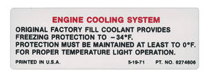 1971-72 El Camino Cooling System Decal (Late '71) (#6274606)
