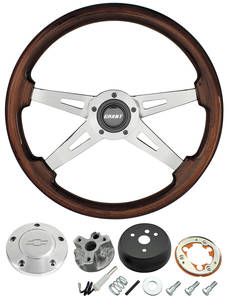 1966 Chevelle Steering Wheel, Mahogany Polished Billet 4-Spoke, by Grant