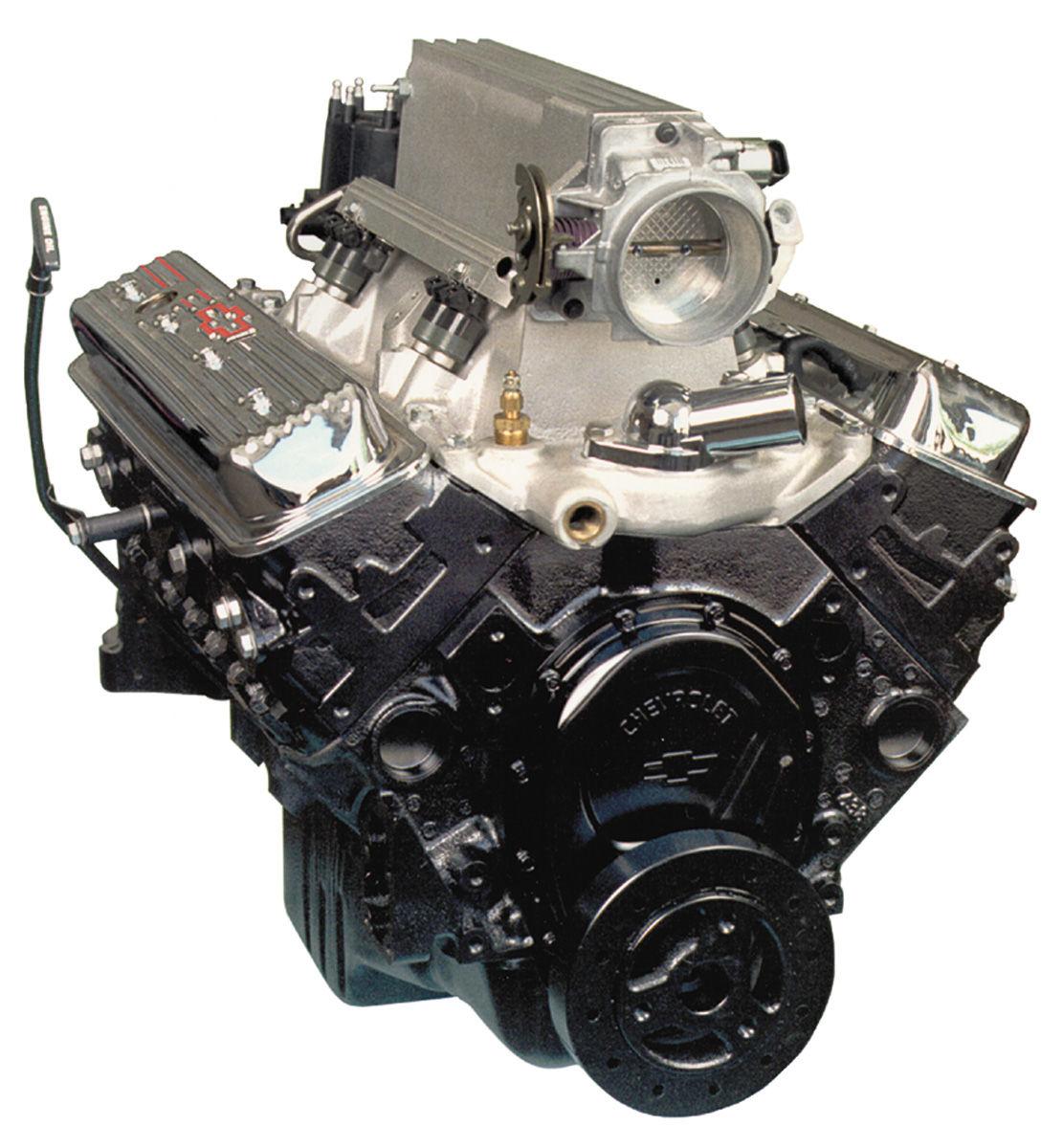 Photo of Regal Engine, Ram Jet 350 (Complete)