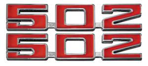 "1969-1972 El Camino Fender Emblem, 1969-72 ""502"" Stick-on"