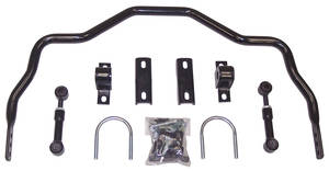 1968-72 El Camino Sway Bar, Rear (Adjustable)