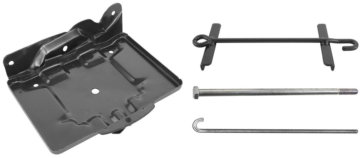 Photo of Battery Tray Kits