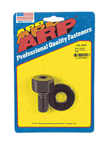 1964-1977 Chevelle Square-Drive Balancer Bolt Small Block, by ARP