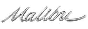 "Quarter Panel Emblem, 1966-67 ""Malibu"""