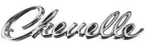 Rear Panel Emblem, 1968 Lower, Chevelle