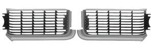 Cutlass Grille Set, 1969 4-4-2
