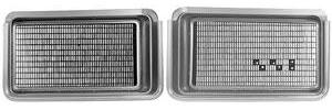 1971-1971 Cutlass Grille Set, 1971 4-4-2