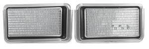 Cutlass Grille Sets, 1972 4-4-2