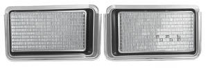 Cutlass/442 Grille Sets, 1972 4-4-2