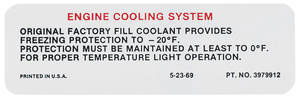 1970-72 Cutlass Cooling System Warning Decal (#3979912)