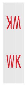 1971 Cutlass Master Cylinder Decal 4-4-2, W-30 (WK)
