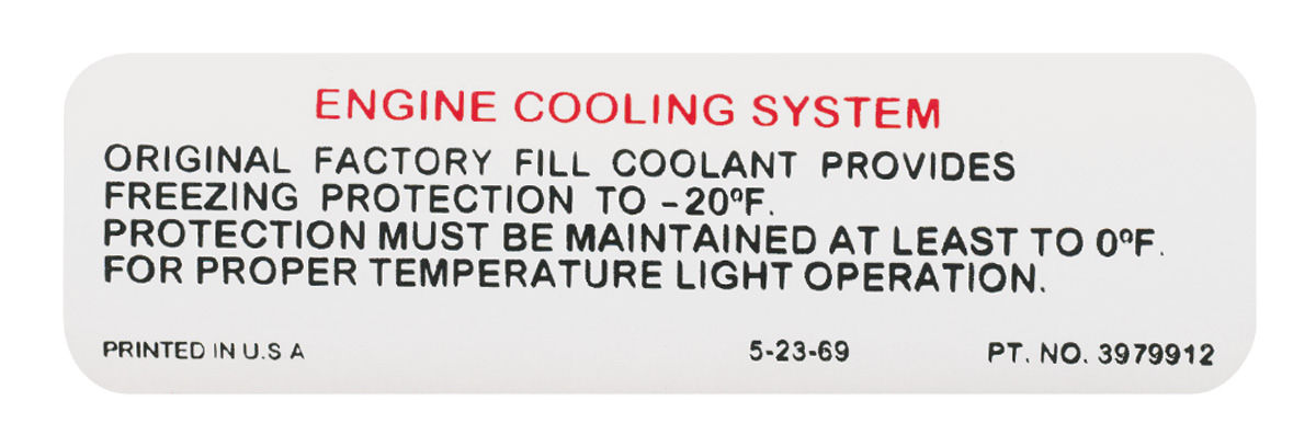 Photo of Cooling System Decal (early '71) (#3979912)