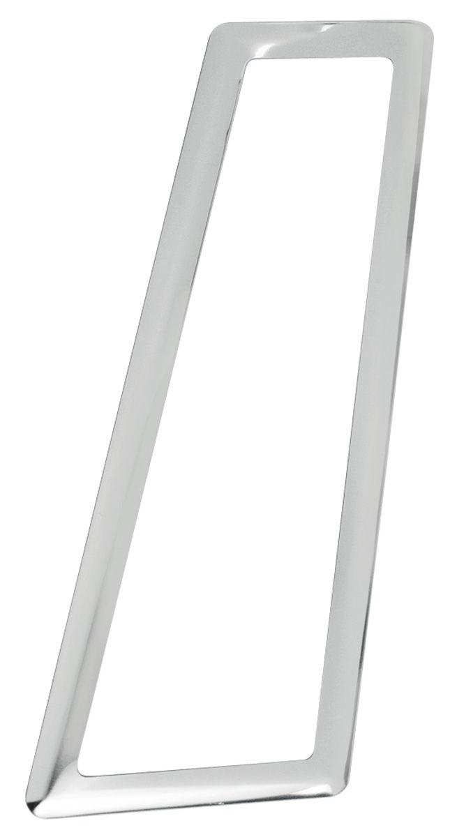 Photo of Accelerator Pedal Trim Plate
