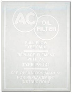 1964 Chevelle Oil Filter Decal (#PF-141)
