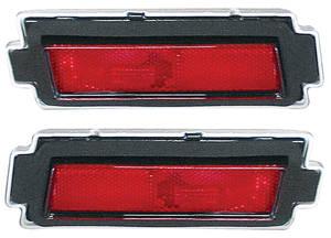 1981-1988 Monte Carlo Marker Lamp, Rear (Monte Carlo)