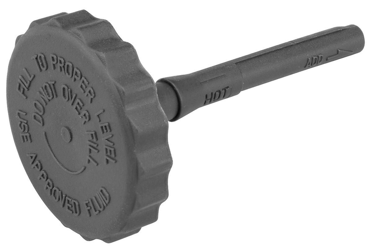 Photo of Power Steering Reservoir Cap
