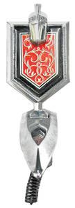 1981-1986 Monte Carlo Header Panel Emblem, Monte Carlo