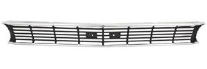Chevelle Grille, 1966 Center SS