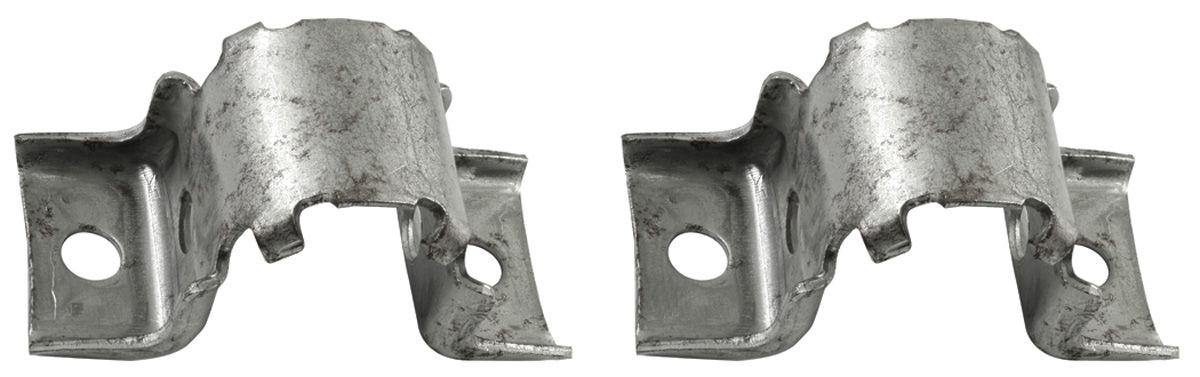 Photo of Stabilizer Shaft Bracket (Front) silver zinc