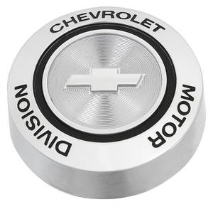 Chevelle Wheel Dish Center Cap, 1967 Rally Wheel Drum
