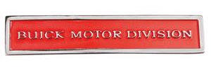 Skylark Fender Emblem, 1970-72 Buick Motor Division GS