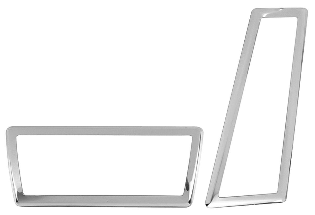 Photo of Pedal Pad Trim Plate Kits auto