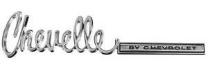 """1971-1972 Chevelle Trunk Lid Emblem, 1971-72 """"Chevelle"""""""