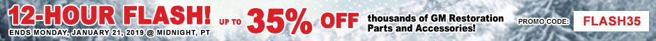 Series 62/65/Calais Flash Sale Promotion Banner